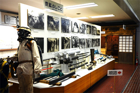 "Coal exhibition room of local history ""Coalmines and Human culture"""
